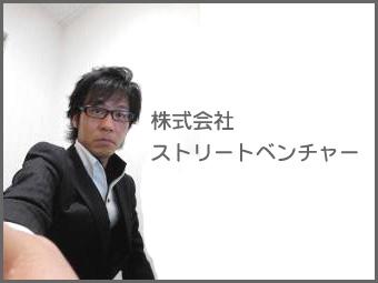 翻訳 転職